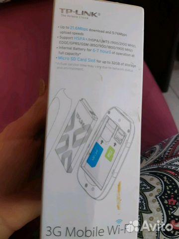 Мобильный роутер wi-fi TP-link m5250  89204462080 купить 3