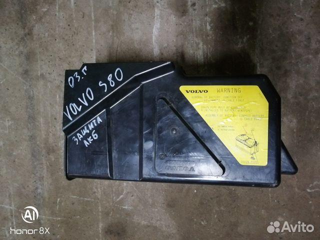 89226688886 Крышка аккумулятора (Volvo S80)