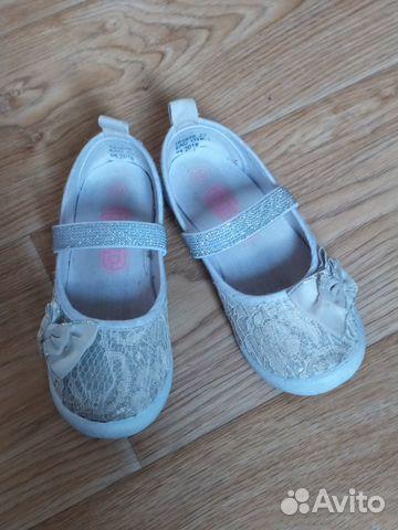 Текстильные туфли
