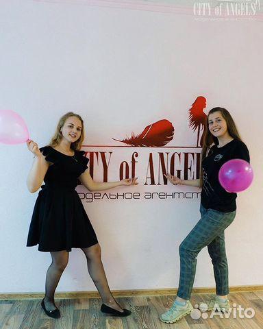 Модельное агенство белебей работа для девушки 20 лет москва