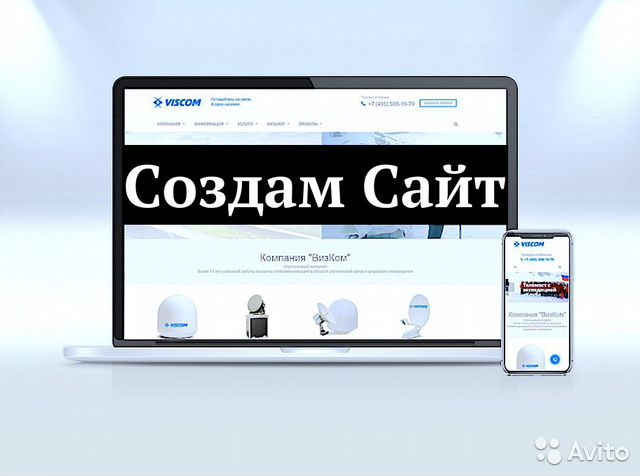 Создание сайтов в боровичах создание сайта на wordpress локально