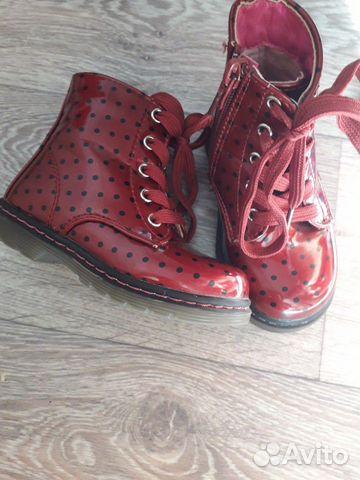 Ботиночки на девочку 22 размер 89245091354 купить 2