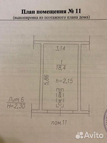 Гараж, 18 м² 89618621999 купить 1