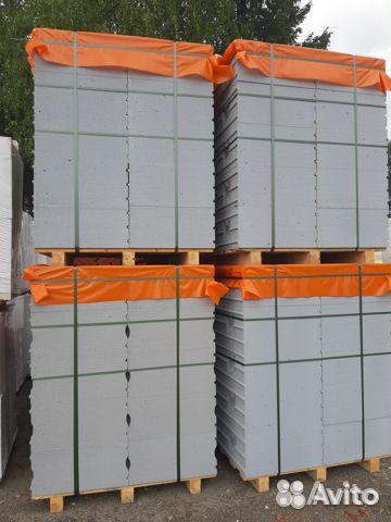 бетон каракулино