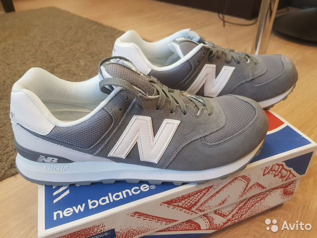 new balance 45
