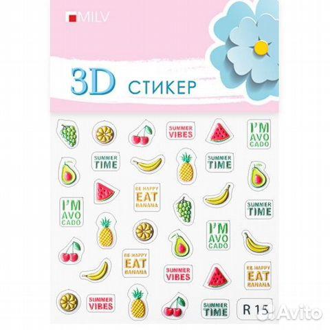 Наклейки 3D milv 89622580515 купить 2