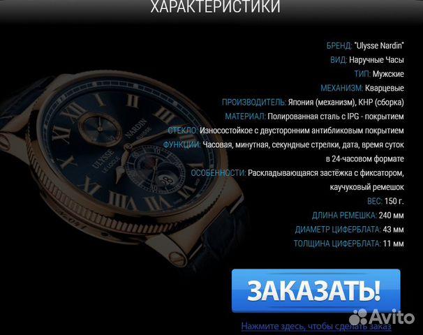 Рязани в продать где часы старинные часы карманные продать как