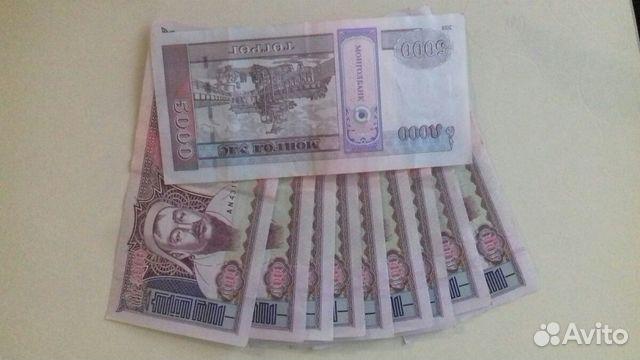 Банкноты купить 1