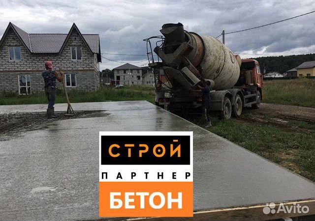 Купить бетон киреевск прайм для бетона