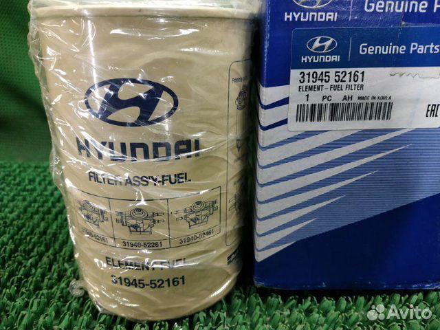 Фильтр топливный Hyundai Hd
