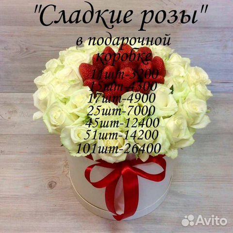 Съедобные розы купить 4