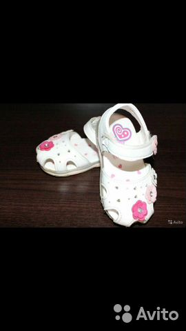 Shoes  buy 5