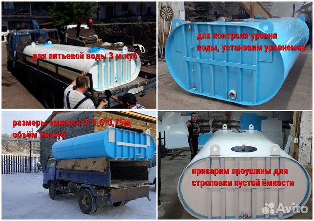 Емкости для перевозки молока, воды и др. жидкостей 89244569000 купить 7