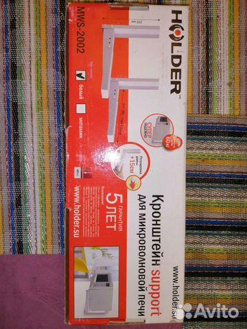 Кронштейн для микроволновой печи 89127555004 купить 1
