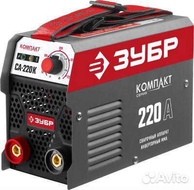 Аппарат сварочный инверторный мма са-220 Компакт  89196610416 купить 2