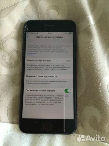iPhone 8 64gb 89379352227 купить 3