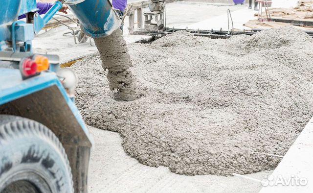 Купить хороший бетон стяжка из керамзитобетона в бане