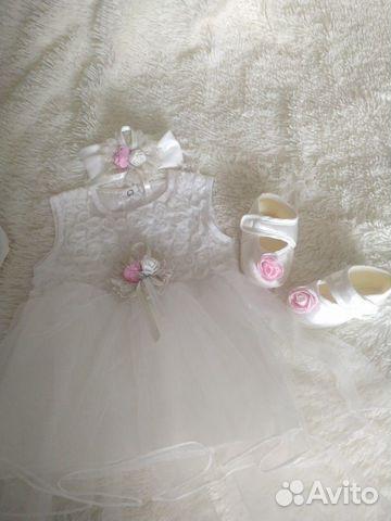 Set for girls. New 89050323055 buy 4