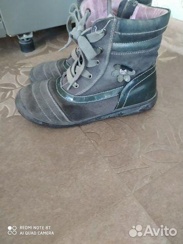 Ботинки Капика 33 размер  89137851946 купить 3