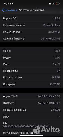 iPhone Max 256 vit XS 89114985893 köp 2