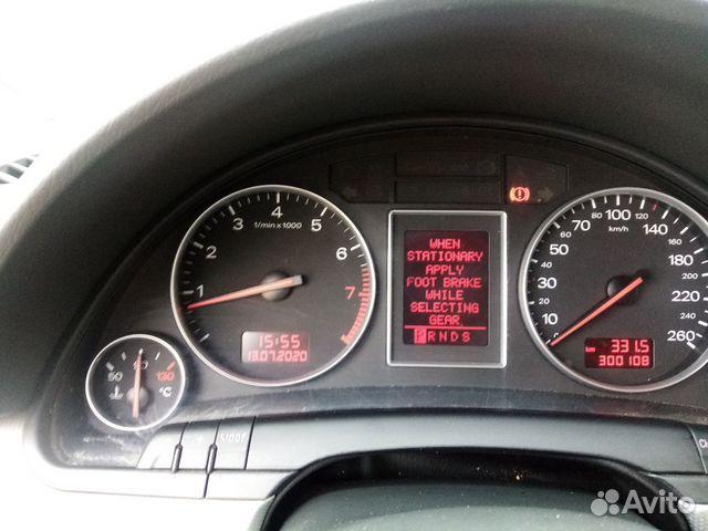 Audi A4, 2003 89656365240 купить 10