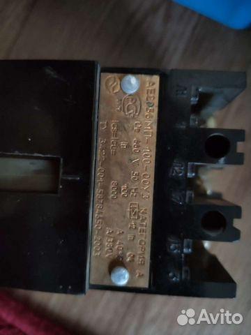 Автоматический выключатель ае2056мп  89631915792 купить 2