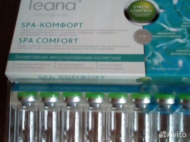 Сыворотка для лица(Teana)