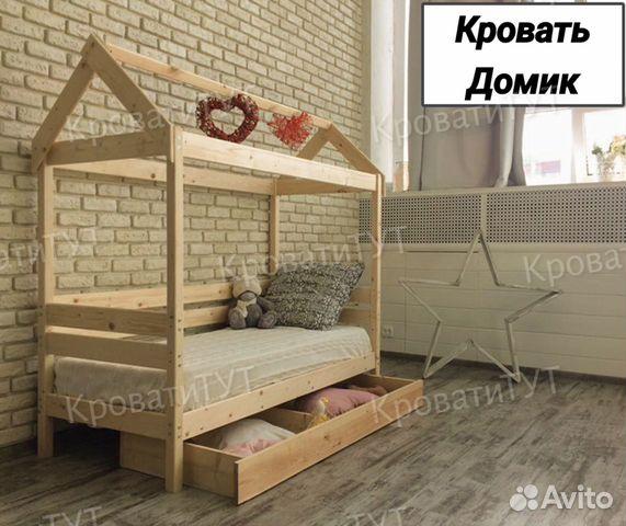 Кровать Двухъярусная Домик Чердак из массива сосны  купить 9