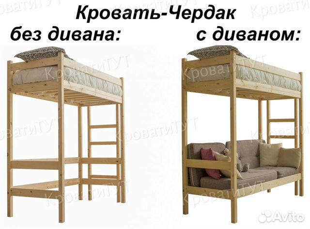 Кровать Двухъярусная Домик Чердак из массива сосны  89671243524 купить 8