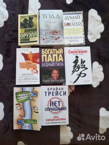 Bücher  89897302771 kaufen 1