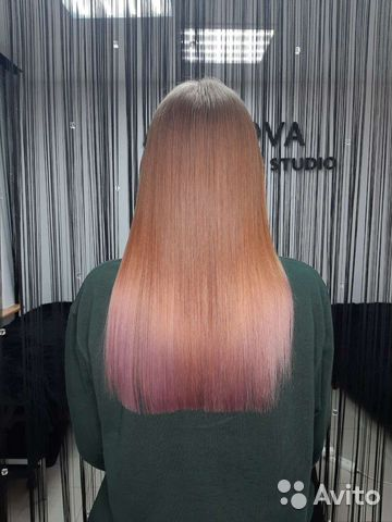 Keratin Haarglättung