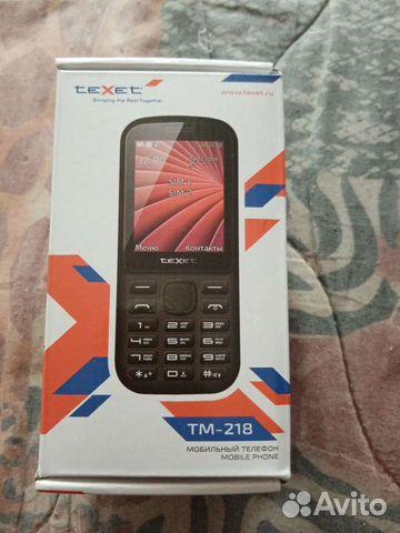 Телефон Texet  89518103665 купить 1