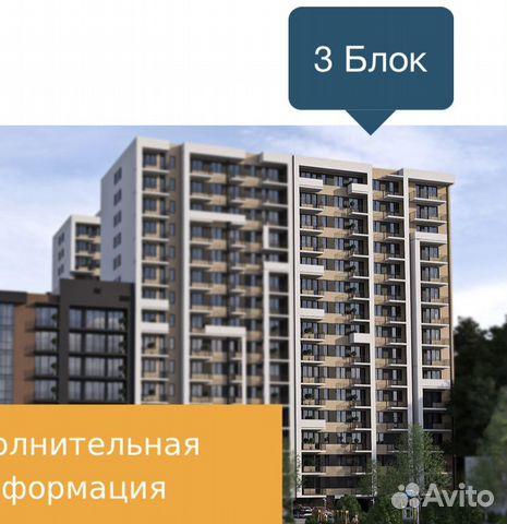 2-к квартира, 57.5 м², 12/15 эт.  89372408777 купить 7