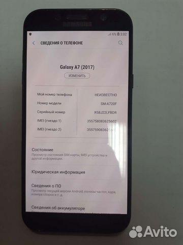 Телефон Samsung a7 2017