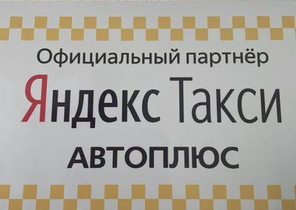 """Компания """"Светлана Хайдарова Частное лицо"""""""