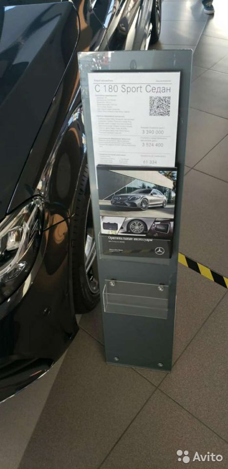 Mercedes-Benz C-класс, 2015  89184503248 купить 7