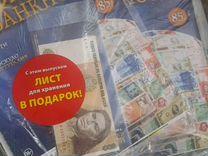 Монеты и банкноты. Монеты и купюры
