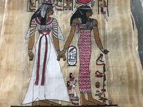 Папирус 30х40
