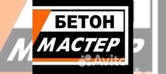 бетон мастер тихорецк