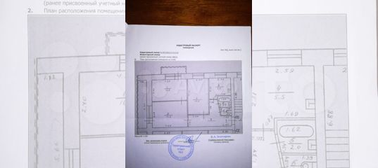 3-к квартира, 52.4 м², 4/5 эт. в Самарской области | Покупка и аренда квартир | Авито