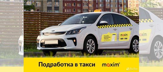 Кредит 19 лет украина