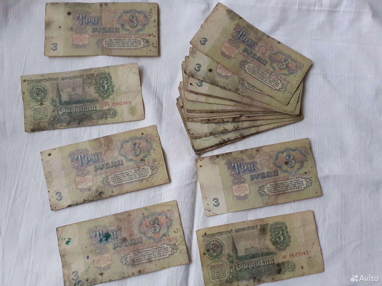Деньги СССР