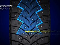 Шина 185/65 R15 Шипованная Michelin X-Ice North 4