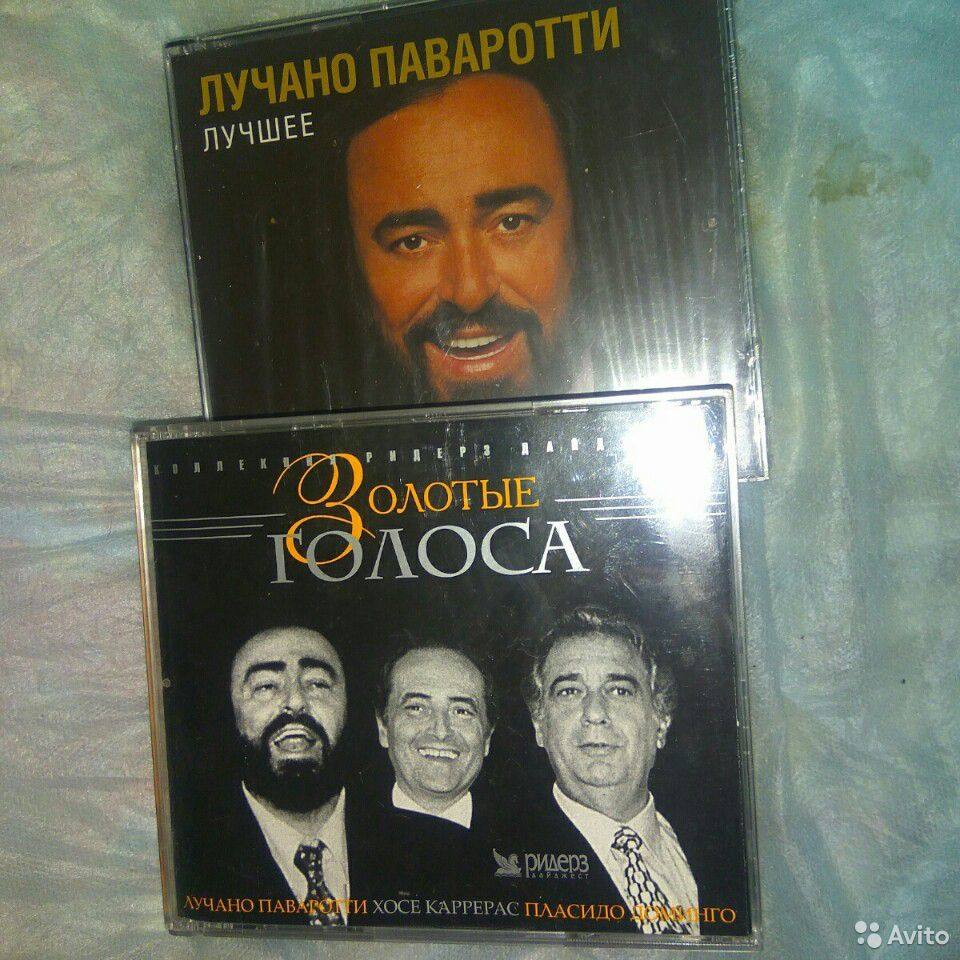 89632955634  Диски CD с записями лучших певцов мира