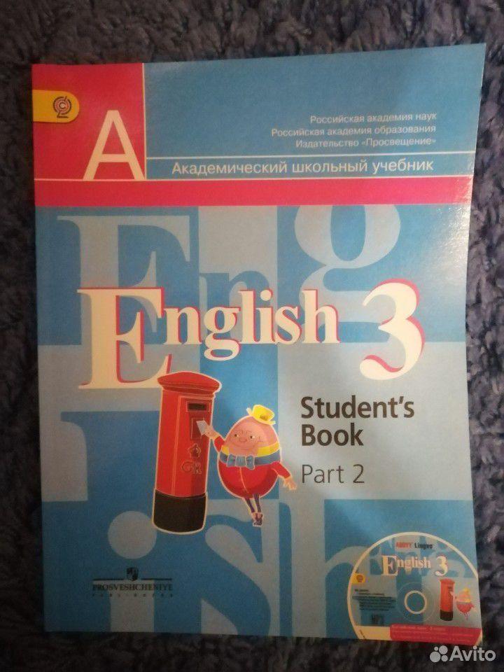 Tutorial in English  89041026289 buy 1