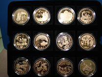 Коллекция медалей