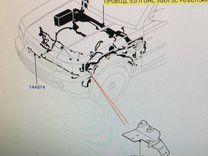 Проводка моторного отсека Range Rover Sport 5.0
