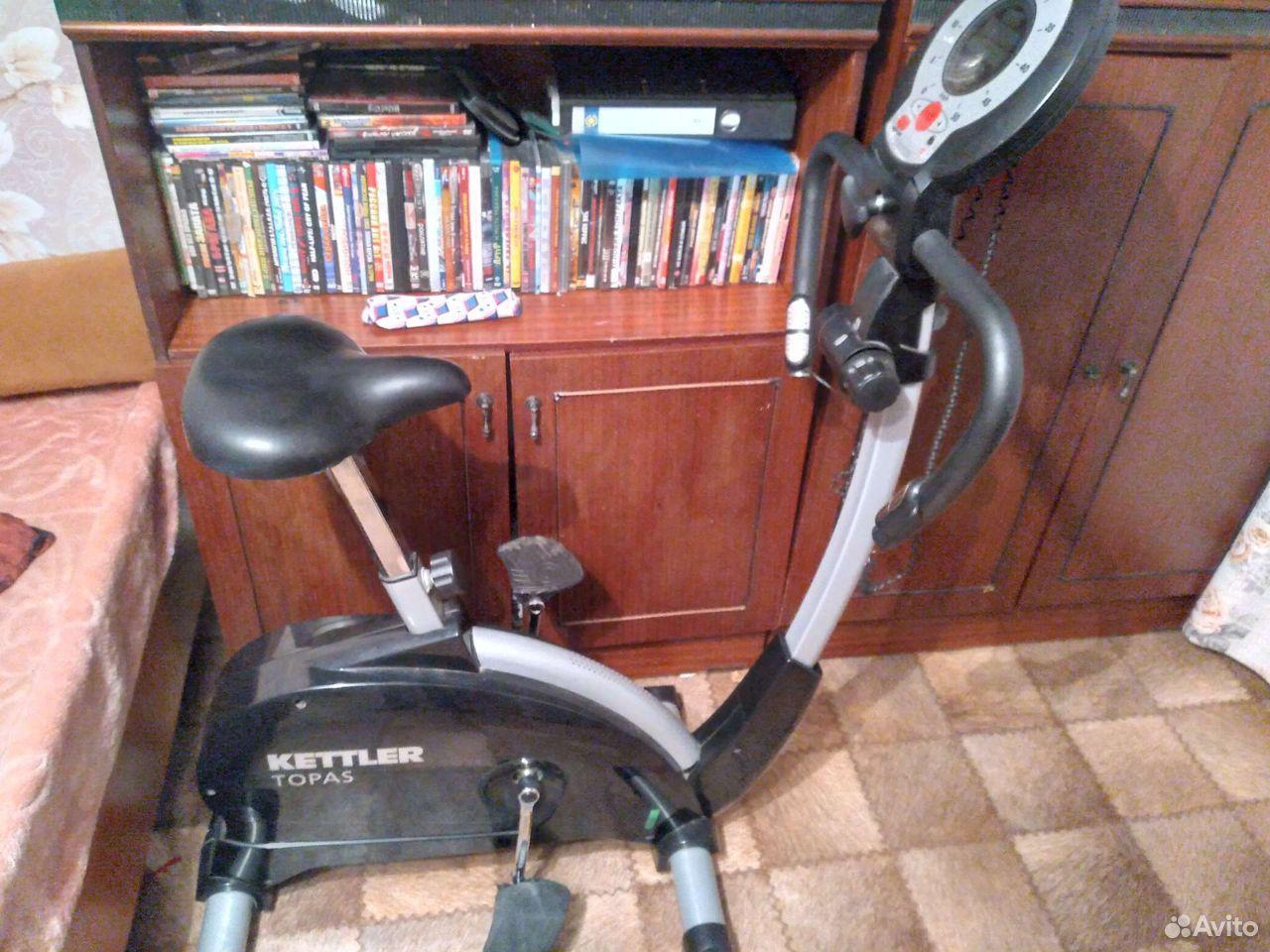 Bike 89995849866 buy 5