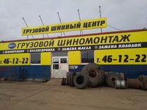 Шины 385/65R22,5 Compasal CPT76 — Запчасти и аксессуары в Кирове