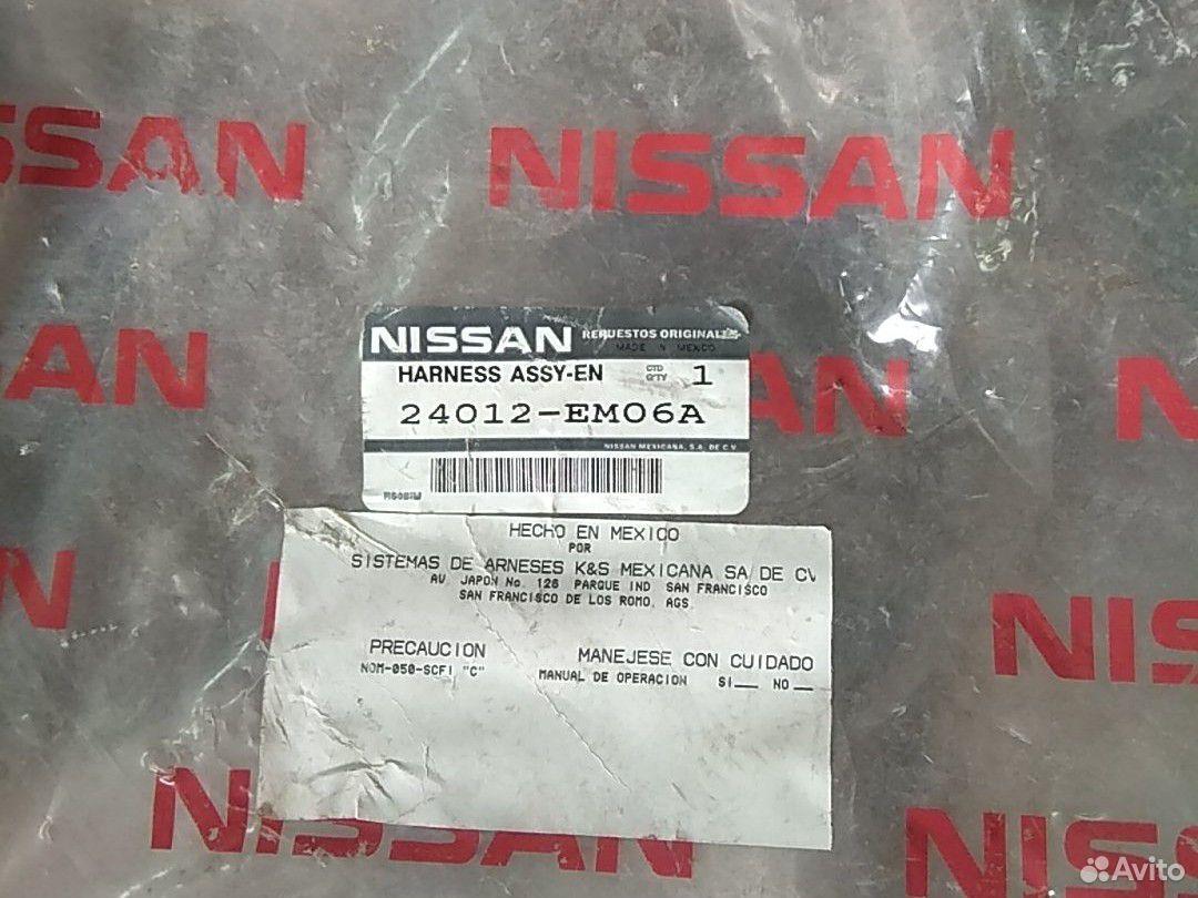 Проводка подкапотная Nissan Tiida/Ниссан Тиида 89038144990 купить 4